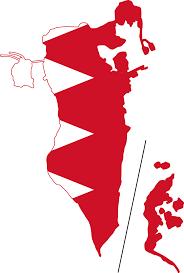 كازينو اون لاين في البحرين