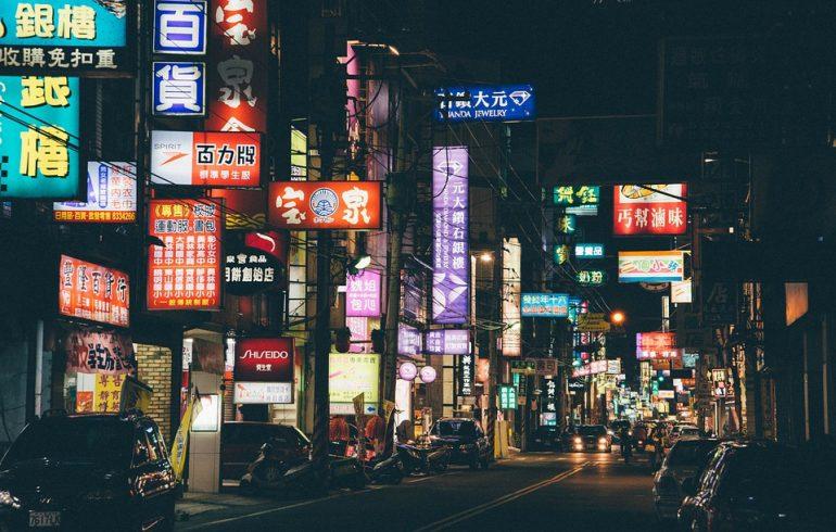 الصين تضرب بيد من حديد لمكافحة المقامرة غير المشروعة
