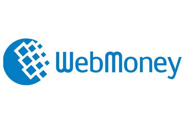 دليل محفظة ويب موني WebMoney