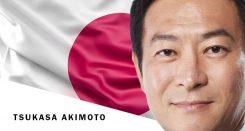 فضيحة كازينو اليابان تتحول إلى الجمهور