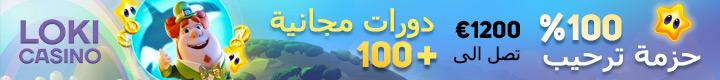 loki banner 720x80